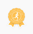 marathon vintage emblem badge with running girl vector image vector image