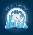 greeting card polar bear day night vector image vector image