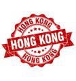hong kong round ribbon seal vector image vector image