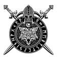 sword rune wolf 3 vector image vector image