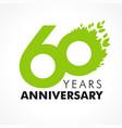 60 anniversary leaves logo vector image
