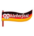 german flag oktoberfest icon cartoon style vector image