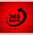 three hundred and sixty five days a year icon vector image vector image