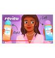 beauty video blogger beautiful black woman vector image vector image