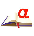 book and letters vector image vector image