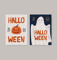 halloween party poster flyer with place for text vector image vector image