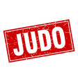 judo square stamp vector image vector image