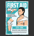 knee leg arm and shoulder bandages first aid vector image