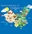 peoples republic of china map with colorful vector image