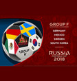russia world cup design group f vector image vector image