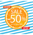 sale banner with blue background with watercolor vector image vector image