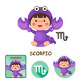 scorpio collection zodiac signs vector image vector image