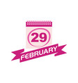 29 february calendar with ribbon vector image vector image