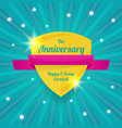 anniversary color background vector image vector image