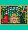 catrina and skeleton near day dead altar vector image vector image