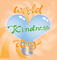 happy world kindness day sign vector image vector image