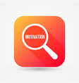 motivation word magnifying glass vector image