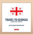 travel to georgia discover and explore new vector image