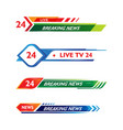 banner tv icon vector image vector image
