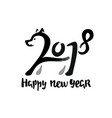 chinese 2018 new year of the dog calligraphy vector image vector image