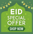 eid mubarak sale vector image vector image