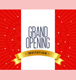 grand opening invitation card template vector image