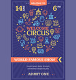 circus banner placard poster card with color thin vector image