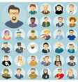 People characters icon set vector image