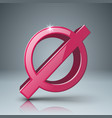 stop no 3d realistic icon vector image