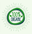 fresh healthy natural organic food symbol icon vector image
