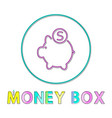 pig money box with round coin vector image vector image