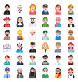 cute avatar of people in various professional and vector image vector image