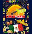 mexican fiesta guitar maracas food and drink vector image vector image