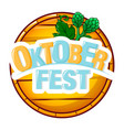 oktoberfest wood barrel icon cartoon style vector image vector image