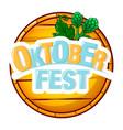 oktoberfest wood barrel icon cartoon style vector image