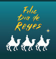 feliz dia de reyes happy day of kings vector image vector image