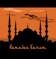 ramadan kareem stylized drawing of the blue vector image vector image
