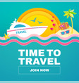 summer vacation journey travel concept boat vector image vector image
