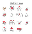 kindness charity donation fill color line icons vector image vector image