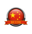 made in china glossy label vector image vector image