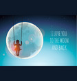 silhouette of little girl on a swing against the vector image