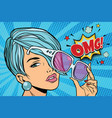 beautiful young woman in sunglasses omg reaction vector image vector image