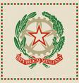 coat arms italian republic vector image