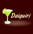 cocktail daiquiri vector image vector image