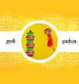 Hindu festival gudi padwa background