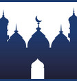 islamic building icon vector image