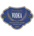 label for vodka with inscription and wheat ears vector image vector image
