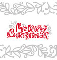 merry christmas vintage card calligraphy lettering vector image vector image