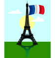 Silhouette of the eiffel tower vector | Price: 1 Credit (USD $1)