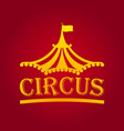 circus tent logo template vector image